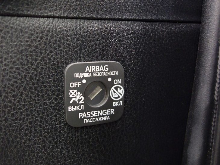 413805_1406506732132_slide bei ZH E-AUTO.tirol GmbH in